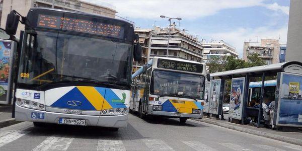 Κοροναϊός : Αλλάζουν τα δρομολόγια στα ΜΜΜ – Έτσι θα ενημερώνεστε | imommy.gr