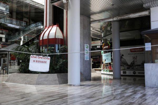 Κοροναϊός : Θα προχωρήσει η κυβέρνηση σε καθολική απαγόρευση κυκλοφορίας; | imommy.gr