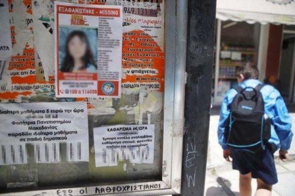 Αρπαγή Μαρκέλλας: Η ανατριχιαστική μαρτυρία της 10χρονης | imommy.gr