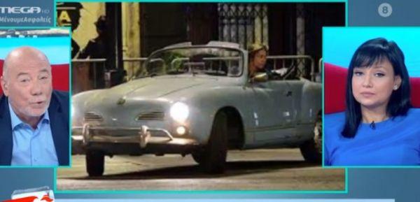 «Μίνι καύσωνας»: Σε δημοπρασία αντικείμενα από ταινίες του Χόλιγουντ | imommy.gr