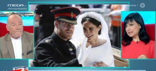 «Μίνι Καύσωνας»: Πόσα χρήματα έφερε στη Βρετανία ο γάμος Μέγκαν-Χάρι | imommy.gr