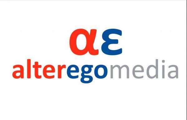 H Alter Ego Media επέστρεψε τα χρήματα | imommy.gr