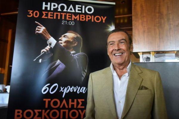 Τόλης Βοσκόπουλος – Άντζελα Γκερέκου: Μαζί στην Εύβοια | imommy.gr