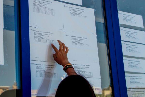 Πανελλαδικές: Aλλαγές εξετάζει το υπ. Παιδείας μετά και τη φετινή βουτιά των βάσεων   imommy.gr