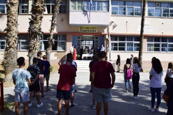 Κρούσματα κοροναϊού σε μαθητές και εκπαιδευτικούς – Λουκέτο σε πέντε σχολεία | imommy.gr