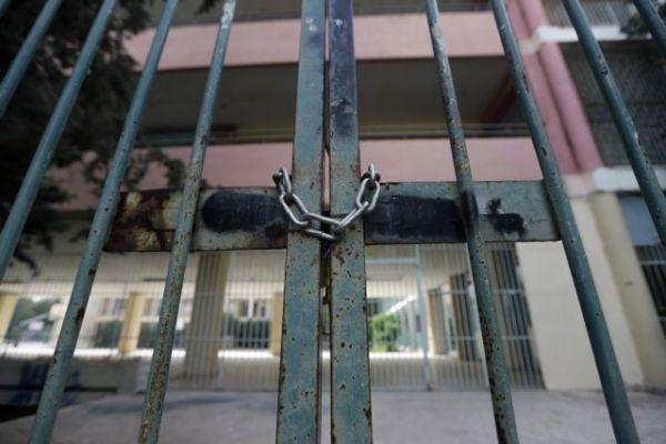 Πέλλα: Κλειστά λόγω κοροναϊού τα σχολεία μέχρι τις 25 Σεπτεμβρίου | imommy.gr