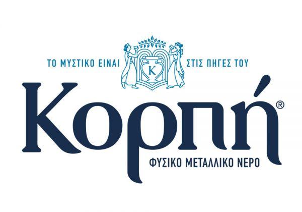 Φυσικό Μεταλλικό Νερό Κορπή: Κατάλληλο για προετοιμασία παιδικών γευμάτων στη Γερμανία, Πολωνία και Κύπρο   imommy.gr