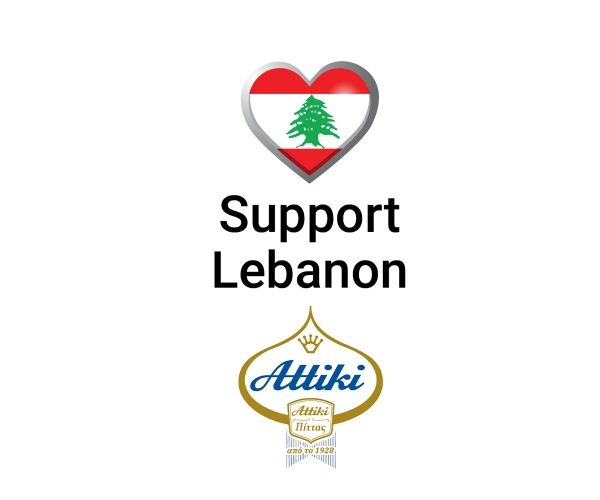 Η Αττική-Πίττας στηρίζει τον Λίβανο | imommy.gr