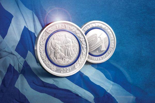Ένα εξαιρετικής τεχνοτροπίας συλλεκτικό μετάλλιο για τον εορτασμό των 200 χρόνων από την Ανεξαρτησία | imommy.gr
