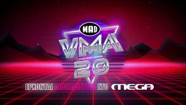 ΤΑ «Mad Video Music Awards 2020» έρχονται αποκλειστικά τον Δεκέμβριο στο MEGA | imommy.gr