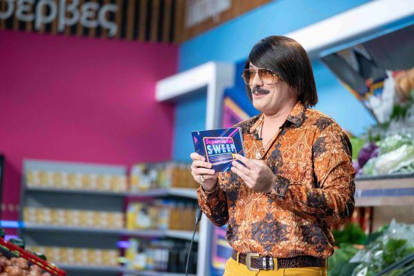 «Supermarket Sweep» με τον Toni Sfino : Από τη Δευτέρα 1η Φεβρουαρίου καθημερινά στις 18:40 στο MEGA | imommy.gr