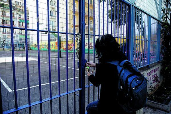 Lockdown : Την Παρασκευή η απόφαση για το άνοιγμα Γυμνασίων και Λυκείων | imommy.gr
