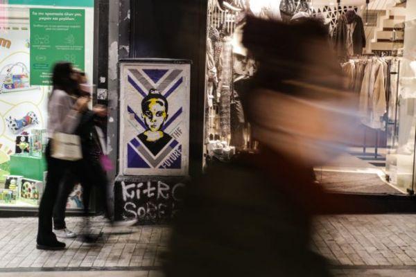 Ανοίγει τη Δευτέρα το λιανεμπόριο – Τα νέα μέτρα | imommy.gr