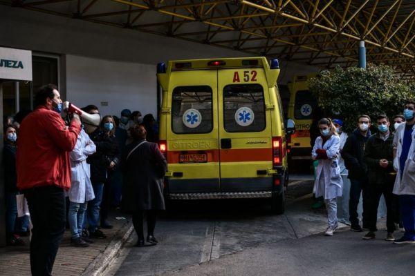 Κυψέλη: Έγκυος γυναίκα δέχθηκε καυστικό υγρό | imommy.gr