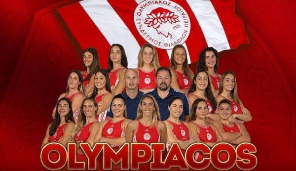 Θρίαμβος του Θρύλου – Πρωταθλητής Ευρώπης ο Ολυμπιακός | imommy.gr