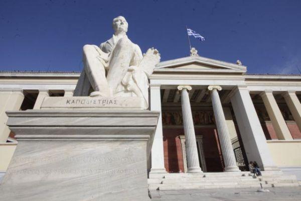 Πανελλαδικές 2021 – Τι θα γίνει με την Ελάχιστη Βάση Εισαγωγής | imommy.gr