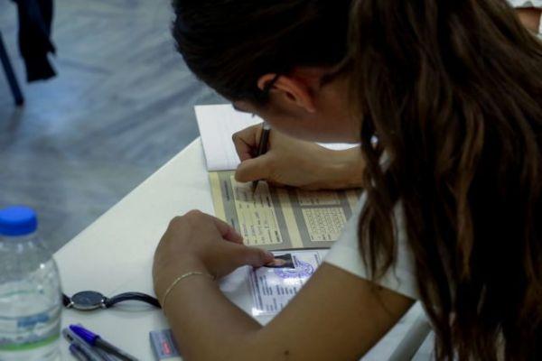 Πανελλαδικές 2021 – Ανακοινώθηκαν οι βάσεις εισαγωγής για τα ΑΕΙ | imommy.gr