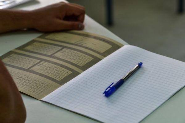 Πανελλαδικές 2021 – Εκτόξευση των βάσεων σε δεκάδες σχολές – Δείτε αναλυτικούς πίνακες | imommy.gr