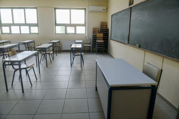 Αρκαλοχώρι – Κραυγή αγωνίας  από μαθητές – «Μεριμνήστε για μας» | imommy.gr