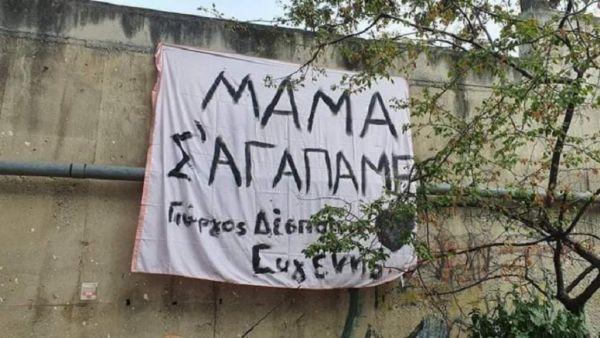 Κορωνοϊός – Η πανδημία της ορφάνιας   imommy.gr
